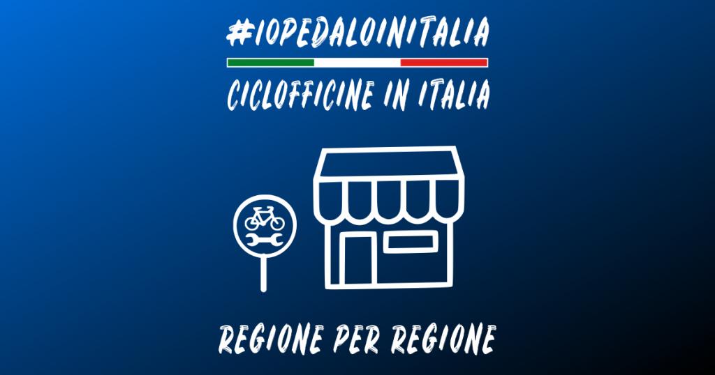 Ciclofficine in Italia